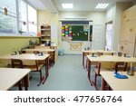 interior of an empty school... | Shutterstock . vector #477656764