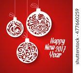 christmas rooster on the white... | Shutterstock .eps vector #477660259