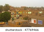 """The old town of """"Luxor"""" in Egypt - stock photo"""