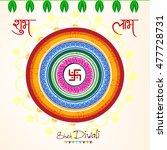 beautiful colorful rangoli... | Shutterstock .eps vector #477728731