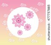 flower pink japan culture design | Shutterstock .eps vector #477757885