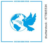 earth dove vector icon | Shutterstock .eps vector #477805534
