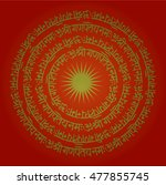 shloka from hindu scriptures... | Shutterstock .eps vector #477855745