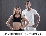 smiling pair of young... | Shutterstock . vector #477929581