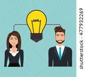 woman man idea teamwork | Shutterstock .eps vector #477932269