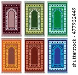 prayer mats. islamic rugs.... | Shutterstock .eps vector #477932449