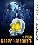skull halloween | Shutterstock .eps vector #477934129