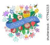 """shana tova""  happy new year on ... | Shutterstock .eps vector #477962215"