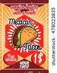 color vintage mexican food... | Shutterstock .eps vector #478023835