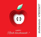 rosh hashanah holiday. origami... | Shutterstock .eps vector #478033657