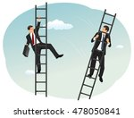 two angry business colleagues... | Shutterstock .eps vector #478050841
