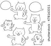 vector set of cat | Shutterstock .eps vector #478163311