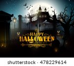 scary old graveyard and farm at ... | Shutterstock .eps vector #478229614