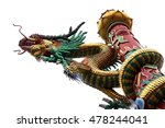 Dragon Sculpture Isolated On...