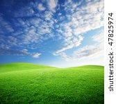 field of grass and sunset   Shutterstock . vector #47825974