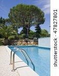 healthy garden and a refresh... | Shutterstock . vector #47827801