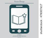 vector favorite document icon