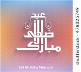 arabic islamic calligraphy of... | Shutterstock .eps vector #478325749