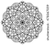 vector contour mandala on a... | Shutterstock .eps vector #478367059