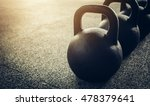 workout with kettlebell   Shutterstock . vector #478379641