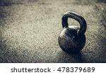 kettlebell   Shutterstock . vector #478379689
