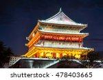 Xian Drum Tower  Guluo  In Xia...