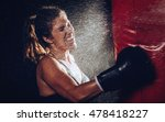 boxing power | Shutterstock . vector #478418227