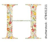 h letter with decorative floral ... | Shutterstock .eps vector #478431211