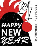 happy new year greeting card.... | Shutterstock .eps vector #478447381
