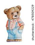 brown bear watercolor | Shutterstock . vector #478509229