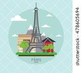 france landmark flat design... | Shutterstock .eps vector #478605694