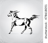 vector silhouette of a running... | Shutterstock .eps vector #478618051