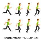 Running Man Animation 8 Frame...