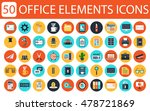 office icon. office icon vector....
