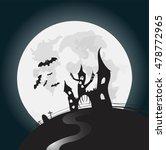 halloween full moon night... | Shutterstock .eps vector #478772965