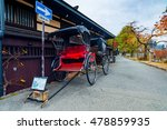japanese rickshaw or old style... | Shutterstock . vector #478859935