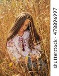 ukrainian girl   Shutterstock . vector #478896997