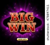 big win banner casino games... | Shutterstock .eps vector #478897411