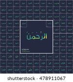 99 names allah name in arabic...   Shutterstock .eps vector #478911067