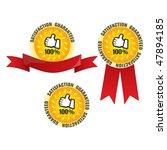 satisfaction guaranteed label   Shutterstock .eps vector #47894185