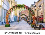 Historical Center Of Moscow  ...