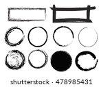 set of hand drawn  rectangles...   Shutterstock .eps vector #478985431