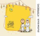 eid mubarak greeting card hand... | Shutterstock .eps vector #478988341