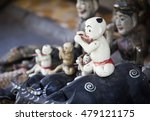 the traditional water puppets... | Shutterstock . vector #479121175