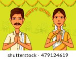 vector design of south indian... | Shutterstock .eps vector #479124619