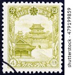 manchukuo   circa 1936  a stamp ... | Shutterstock . vector #479199859