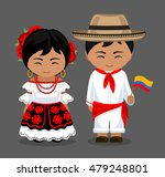 colombians in national dress...