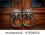Chinese Style Old Bronze Door