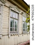 old window in old wooden house | Shutterstock . vector #479301235