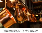 copper kitchenware  pots  pans  ... | Shutterstock . vector #479313769